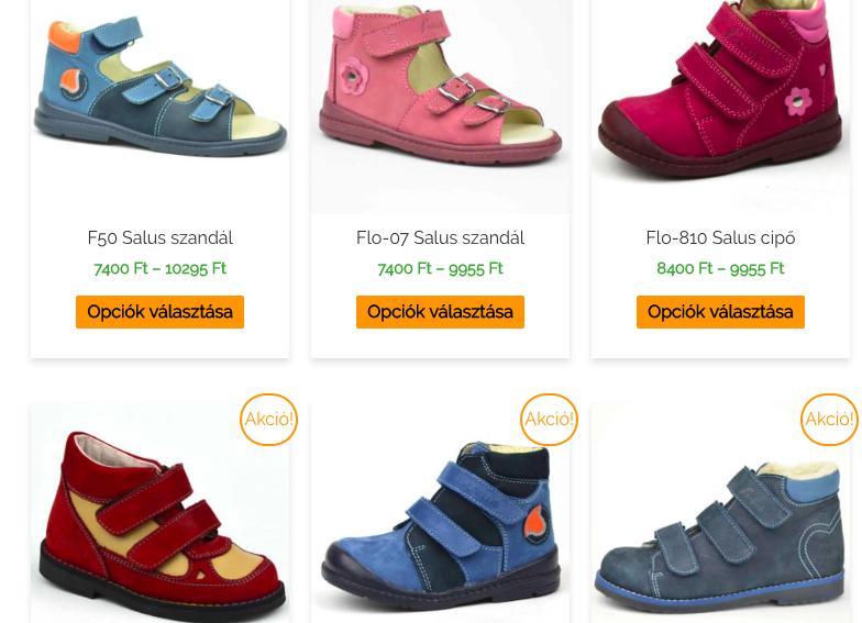 Salus cipő